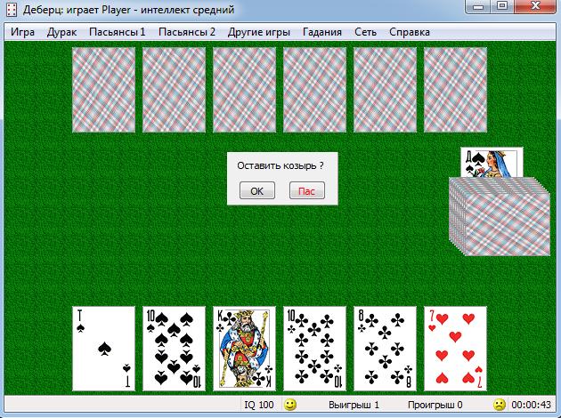 Игра обезьянки играть бесплатно игровые автоматы