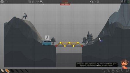Poly Bridge (2016) скачать симулятор   RePack