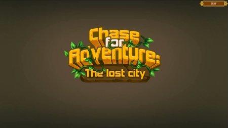 Погоня за приключениями: Потерянный город (2016) стратегии скачать торрент