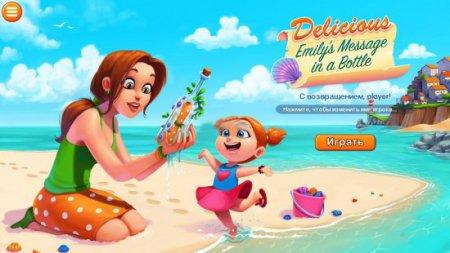 Delicious 13: Emilys Message in a Bottle (2016) PC стратегии скачать торрент