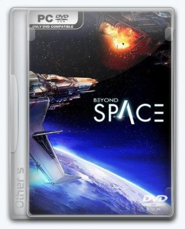 Beyond Space Remastered (2016) экшен скачать торрент