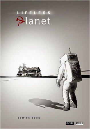 Lifeless Planet Premier Edition (2014) приключения через торрент