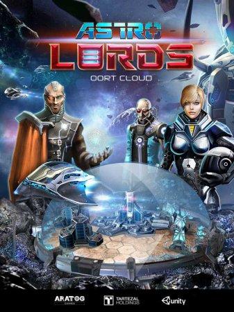 Astro Lords: Oort Cloud (2014) стратегии скачать торрент