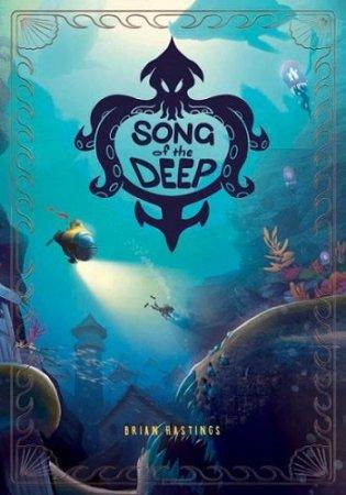 Song of the Deep (2016) скачать аркады