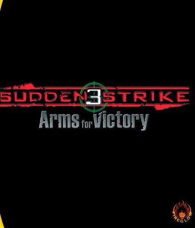 Sudden Strike 3: Arms for Victory (2007) стратегии через торрент | Лицензия