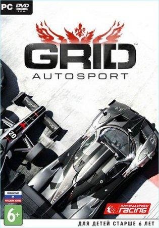 GRID Autosport: Complete Edition (2014) гонки через торрент
