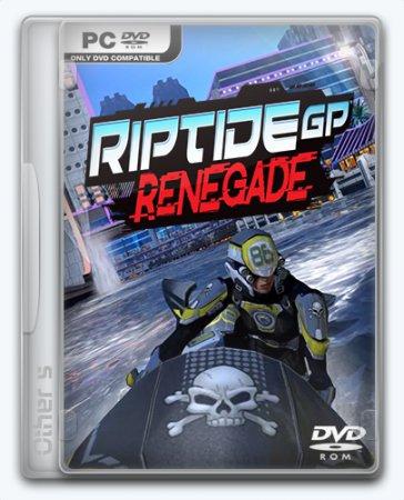 Riptide GP: Renegade (2016) гонки через торрент