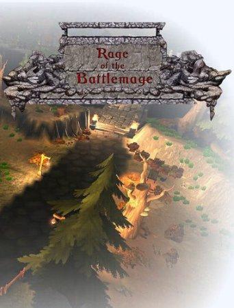 Rage of the Battlemage (2016) скачать рпг