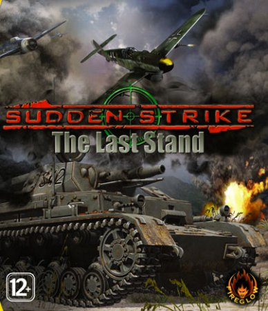 Sudden Strike 3: The Last Stand (2009) стратегии через торрент | Лицензия