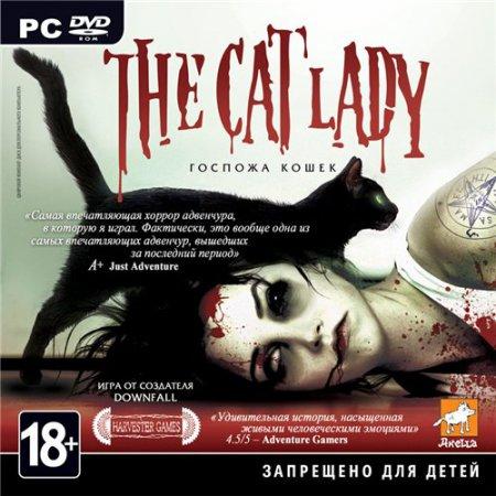 Госпожа кошек / The Cat Lady (2013) приключения торрент