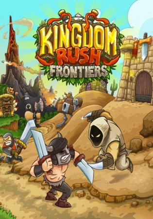 Kingdom Rush Frontiers (2016) скачать аркады