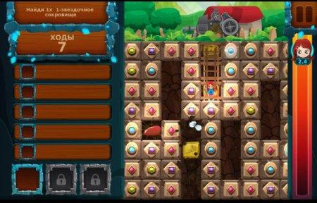 Lilys Epic Quest (2016) логические игры скачать торрент