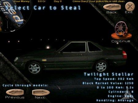 Угнать за 40 секунд / Speed Thief (2001) гонки через торрент