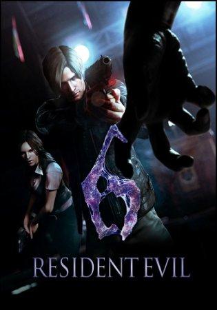 Resident Evil 6  (2013) PC | RePack