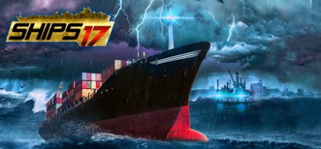 Корабли 2017 / Ships 2017 (2016) PC | RePack