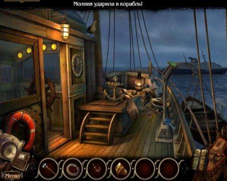 Проклятый Остров: Маска Барагуса. Коллекционное издание (2014) PC