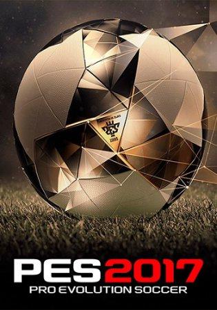 PES 2017 / Pro Evolution Soccer 2017 (2016) скачать спортивные игры торрент