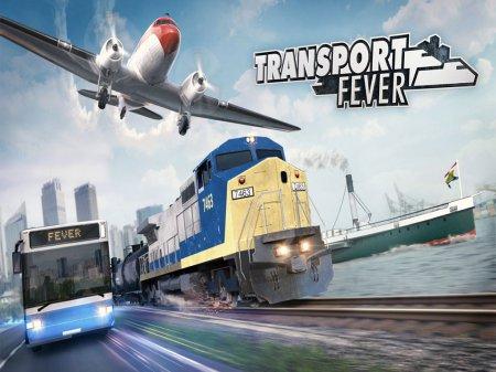 Transport Fever (2016) PC скачать стратегии через торрент