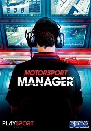 Motorsport Manager (2016) PC скачать стратегии через торрент
