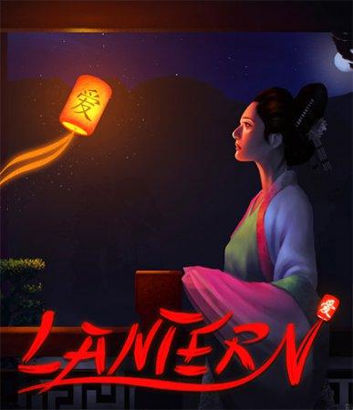 Lantern (2016) PC квесты скачать торрент