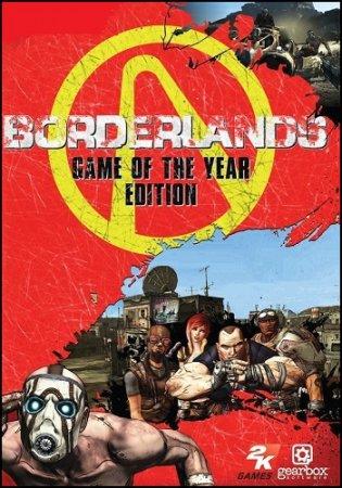 Borderlands: Game of the Year Edition (2010) PC экшен скачать торрент