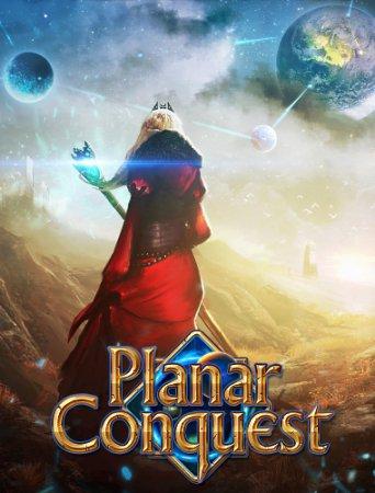 Planar Conquest (2016) стратегии скачать через торрент