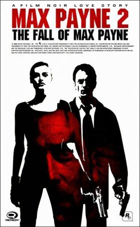 Max Payne 2: The Fall of Max Payne (2003) экшен скачать торрент