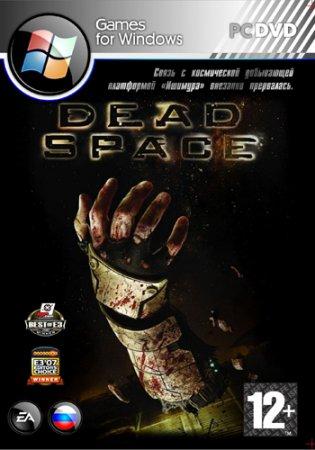 Dead Space (2008) экшен скачать торрент