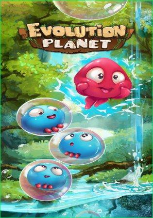 Evolution Planet: Gold Edition (2016) логические игры скачать торрент