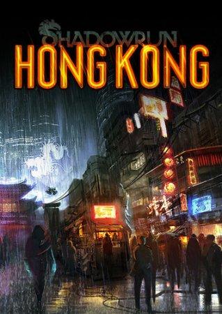 Shadowrun: Hong Kong - Extended Edition (2015) скачать приключения торрент