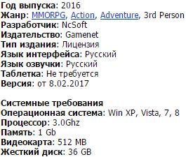 Aika2 (2016) рпг на пк | Online-only