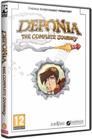 Deponia: The Complete Journey (2014) скачать игры бродилки
