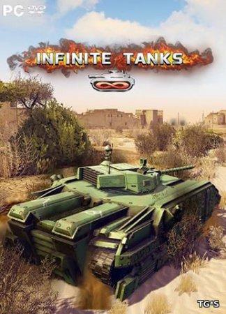 Infinite Tanks (2017) экшен на пк