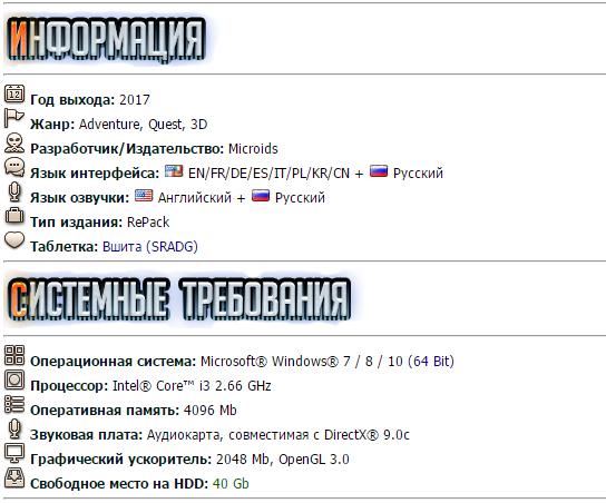 Сибирь 3 / Syberia 3: Deluxe Edition (2017) скачать бродилку PC