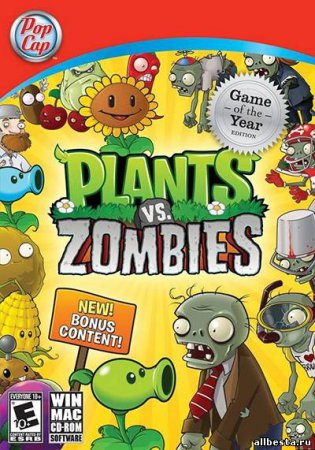 Plants vs. Zombies: GOTY Edition (2009) стратегии на пк