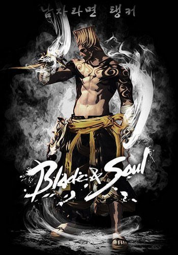 Blade and Soul (2016) PC | Online-only