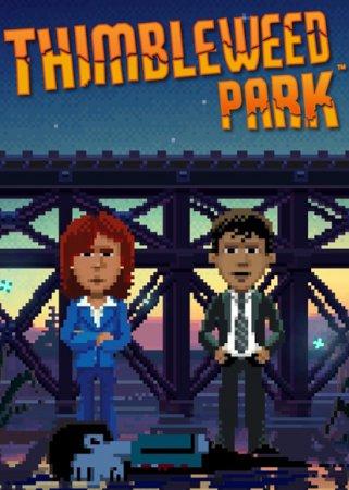 Thimbleweed Park / Парк Тимблвид (2017)