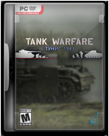Tank Warfare: Tunisia 1943 / Танковое Противостояние: Тунис (2017) стратегии PC | RePack