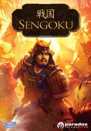 Sengoku (2011) стратегии на пк