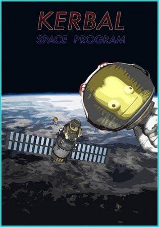 Kerbal Space Program / Космическая программа Кербалов (2015) симулятор торрент