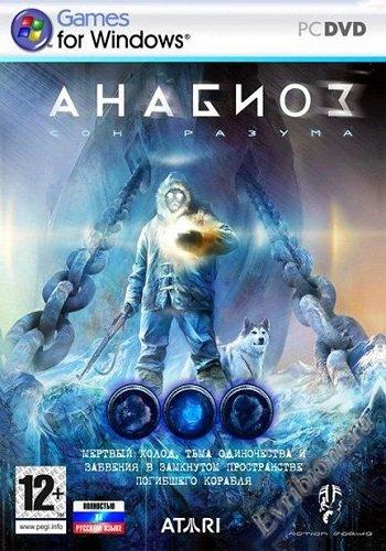 Анабиоз: Сон Разума / Cryostasis: Sleep of Reason (2008) ужастик торрент PC