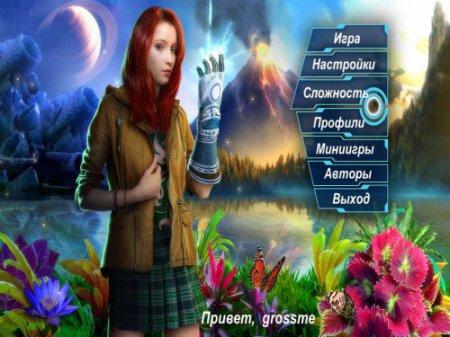 Волна Времени / Wave of Time (2017) игра торрент PC