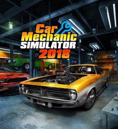 Car Mechanic Simulator 2018  (2017) торрент симулятор PC