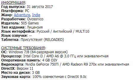 Last Day of June  / Последний День Июня (2017) торрент приключения на PC