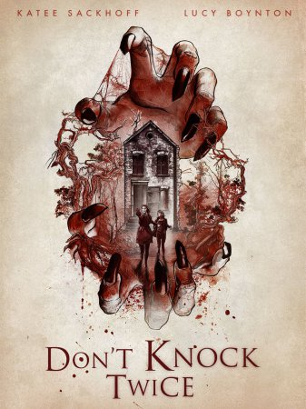 Не стучи дважды / Don't Knock Twice (2017) скачать игра ужастик PC