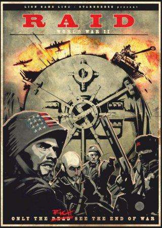 RAID: World War II (2017)  стрелялки ПК
