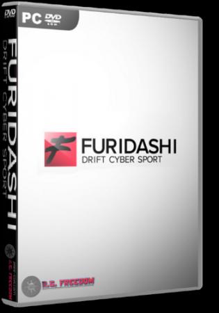 Furidashi: Drift Cyber Sport  (2017) гонки на ПК | RePack