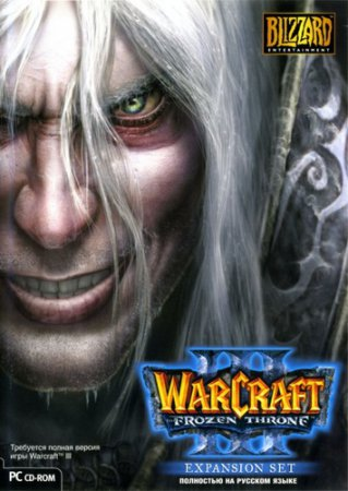 Warcraft 3 - Expansion Set (2002-2003) стратегии на ПК | Repack
