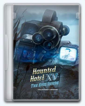 Проклятый отель 15: Зло внутри  CE (2017)