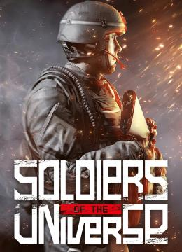 Soldiers of the Universe (2017)  экшен PC